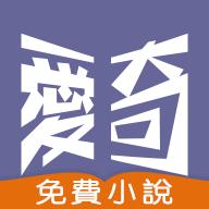�燮婷赓M小�fv1.0.8 安卓版