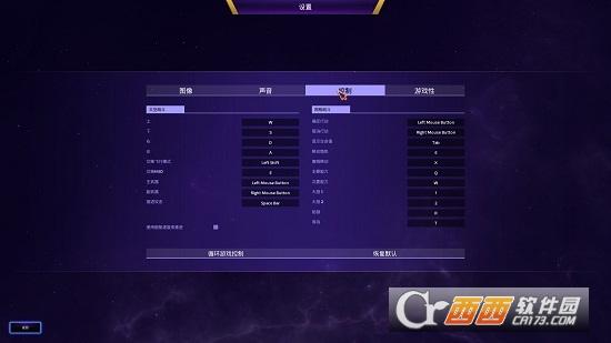 Subverse汉化补丁 V1.2  LMAO版