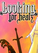 �ふ抑委�Looking for Heals