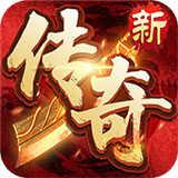 怀恋传奇v1.2.806安卓版