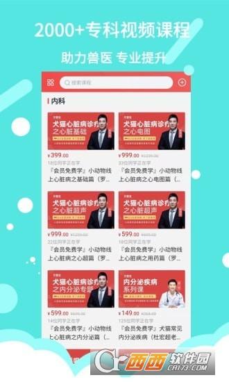 ��壹堂app 1.0.1安卓版