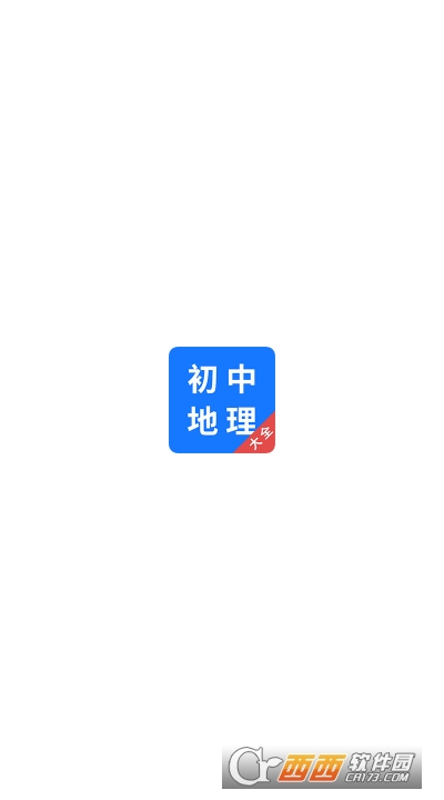 初中地理大全app v1.0免�M版