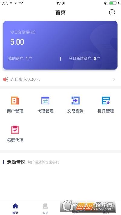 �?苹锇�app安卓版 1.0.0安卓版