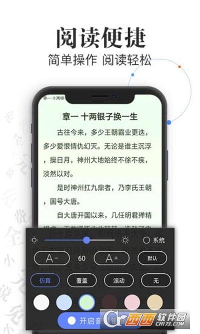 �t言小�fapp V2.0.5