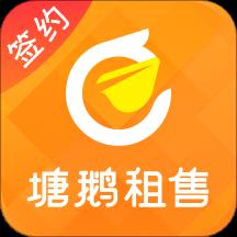 塘�Z租售app安卓版1.0.0安卓版