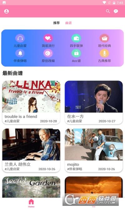 新豆�琴 v1.0