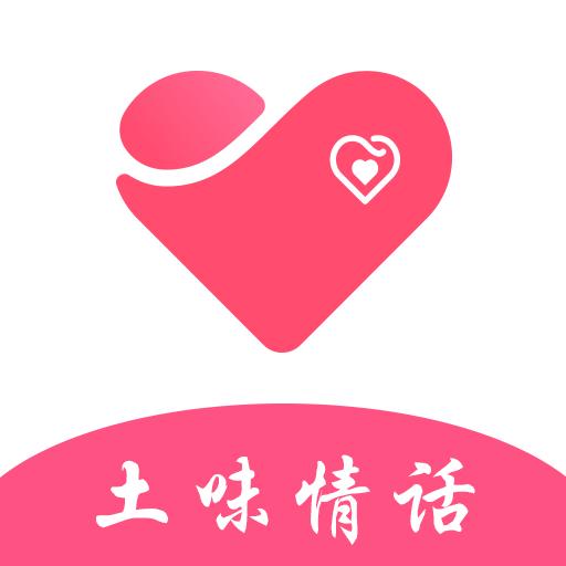 小蜜土味情话app