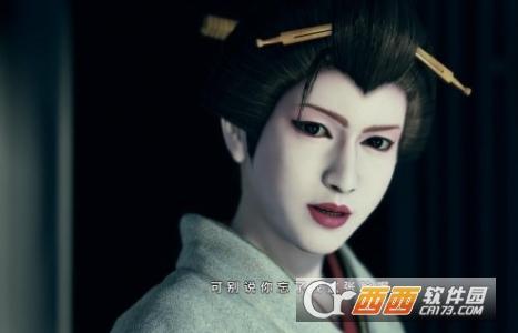 如龙7光与暗的行踪游侠LMAO汉化组汉化补丁 v1.2 中文版