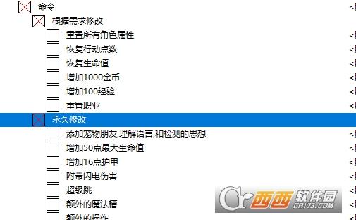 博德之门3CE修改汉化版