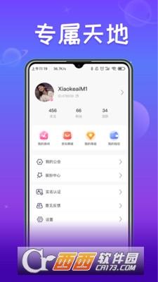 小淘星球app 1.0.0.0安卓版