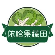 依哈果蔬田(果蔬购买平台)