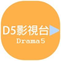 D5影视台app安卓版