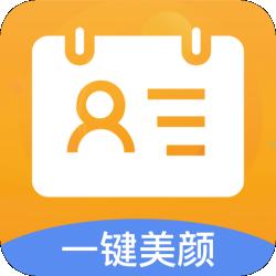 证件照换装v1.0.0