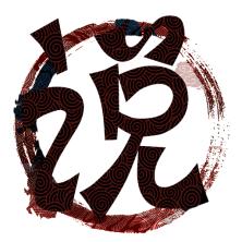 南风小说v1.1.0