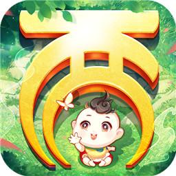 大话西游手游(新服)v1.1.278最新版