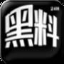 黑料传送门最新地址v1.0.01 安卓版
