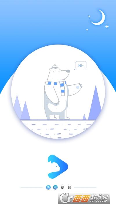袋熊视频APP最新版 v2.1.0 安卓版