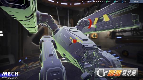 机甲大师游戏 免安装绿色中文版