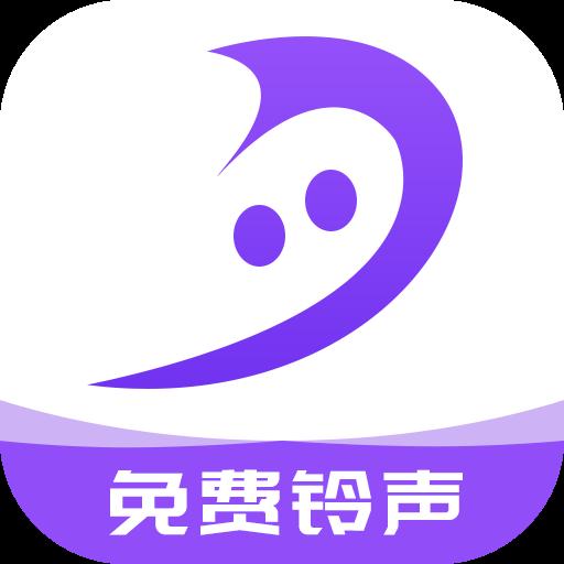 铃声酱app