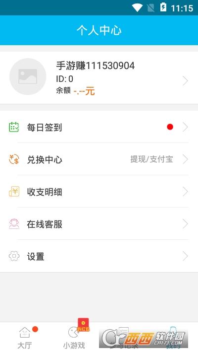手游赚app安卓版 4.14
