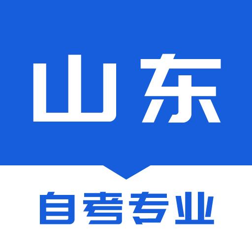 山东自考之家app
