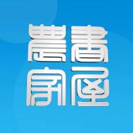 晋城农家书屋数字化平台v1.0.8安卓版