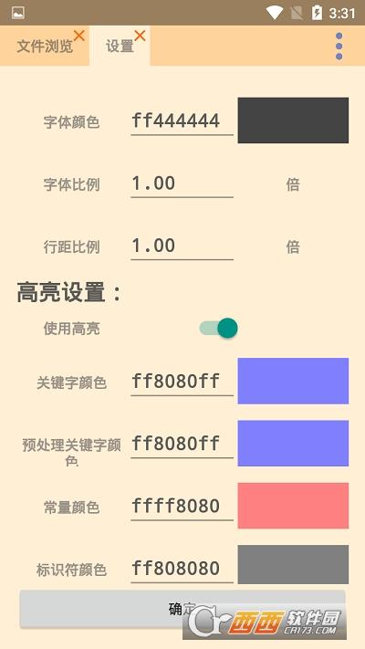 Code加加app 1.0.0安卓版