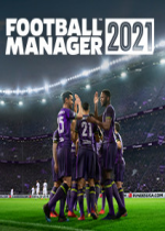 足球经理2021pc版破解版免安装硬盘学习版