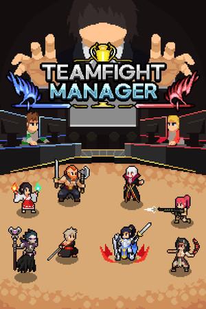 团战经理Teamfight Manager汉化版免安装绿色中文版