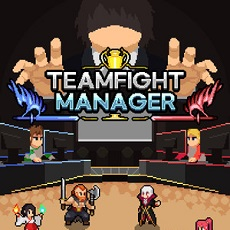 Teamfight Manager汉化补丁
