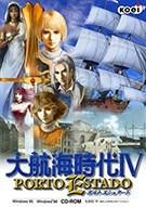 大航海时代4 win10繁体中文完整复刻版