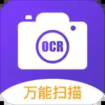cs扫描宝app