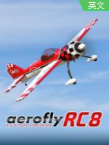 航空模拟RC8免安装硬盘版