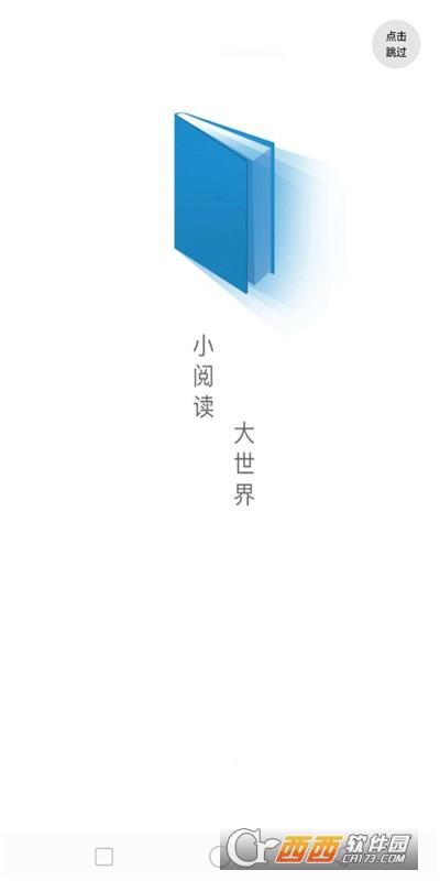 笔趣阁免费版(全网任意搜) V2.6.0安卓版