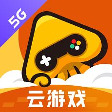 腾讯先游云游戏平台v3.9.0.1929509 安卓版