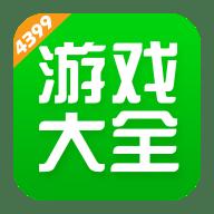 4399手机游戏中心V6.0.0.48官方正式版