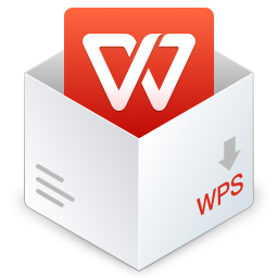 ​WPS Office 2021最新版