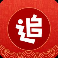 追��神器app最新版V4.66.13安卓版