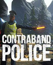 边境检察官Contraband Police免安装绿色中文版