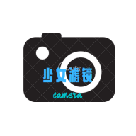 少女滤镜相机软件