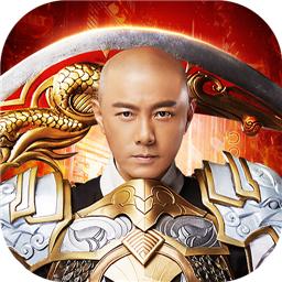 王者霸业九游版v2.0.0
