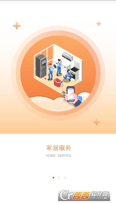 米蜗城市app