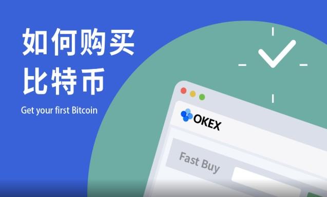 okex交易平台在中国合法的吗