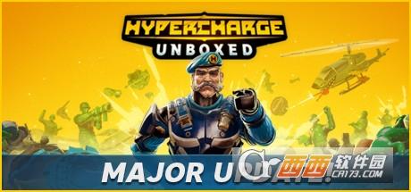 超级冲锋开箱HYPERCHARGE: Unboxed