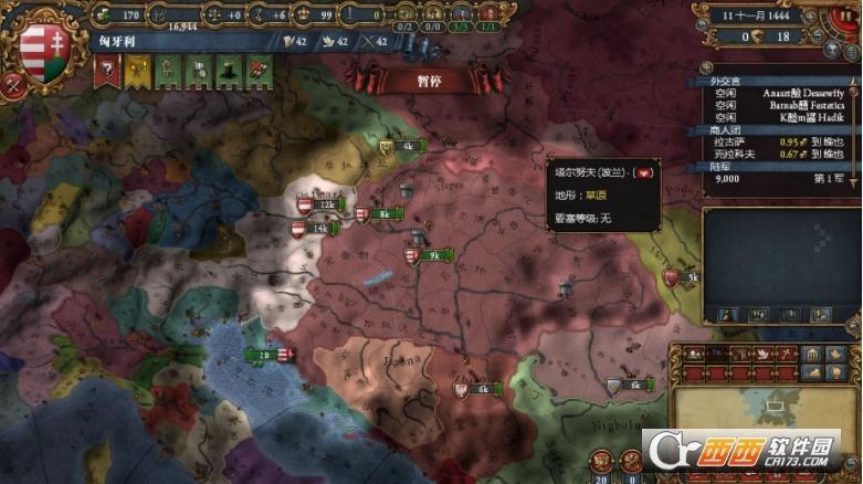 欧陆风云4v1.30.6修改器 MrAntiFun版