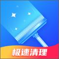 每日清理卫士app