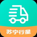 苏宁行星运输app