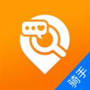 智惠骑手appv4.5 安卓版