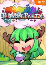 药水欢乐趴Potion Party简体中文硬盘版