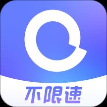 阿里网盘app免费版v2.1.0.2 最新版